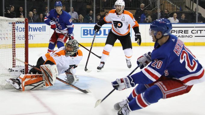 rangers flyers chris kreider vlad namestnikov